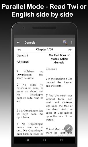 Twi & English Bible 3.1 screenshots 5