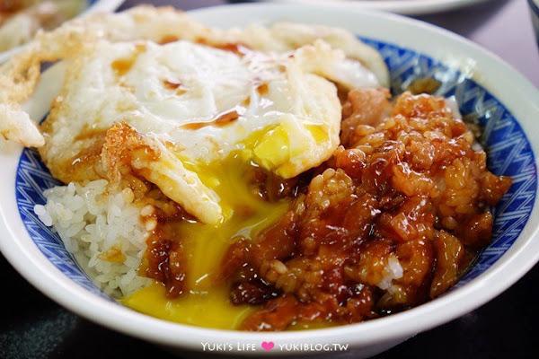 宜蘭五結羅東【阿德早午餐】半熟蛋魯肉飯×半熟蛋油飯×銷魂平價小吃
