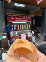 爆江紅豆餅