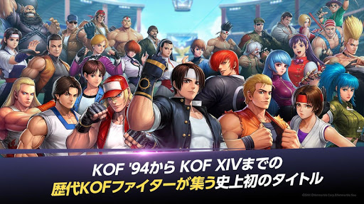 KOF ALLSTAR 1.0.3 screenshots 2