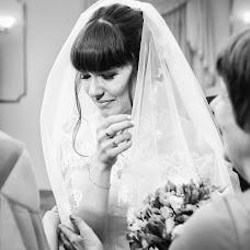 Wedding photographer Kseniya Khasanova (photoksun). Photo of 11.04.2018
