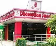 Dhannuram Sweets & Restaurant photo 1