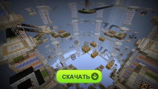 карты для майнкрафт на прохождение на русском на телефоне
