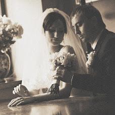 Wedding photographer Aleksandr Revenko (Aras-Photo). Photo of 21.12.2012