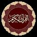 Quran - Warsh icon