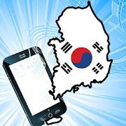 📻 South Korean Radio 🇰🇷