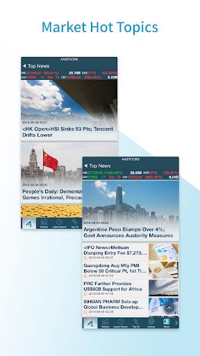 Market+ Mobile  screenshots 4