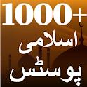 1000+ Islamic Posts in Urdu - Images Offline icon