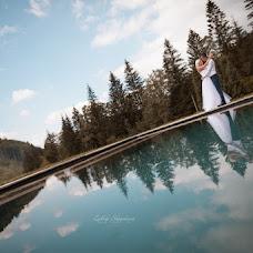 Wedding photographer Laďka Skopalová (ladkaskopalova). Photo of 08.08.2017