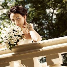 Wedding photographer Vadim Esin (studioProfi). Photo of 18.05.2013