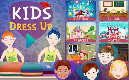 子供のドレスアップとイメージチェンジゲーム