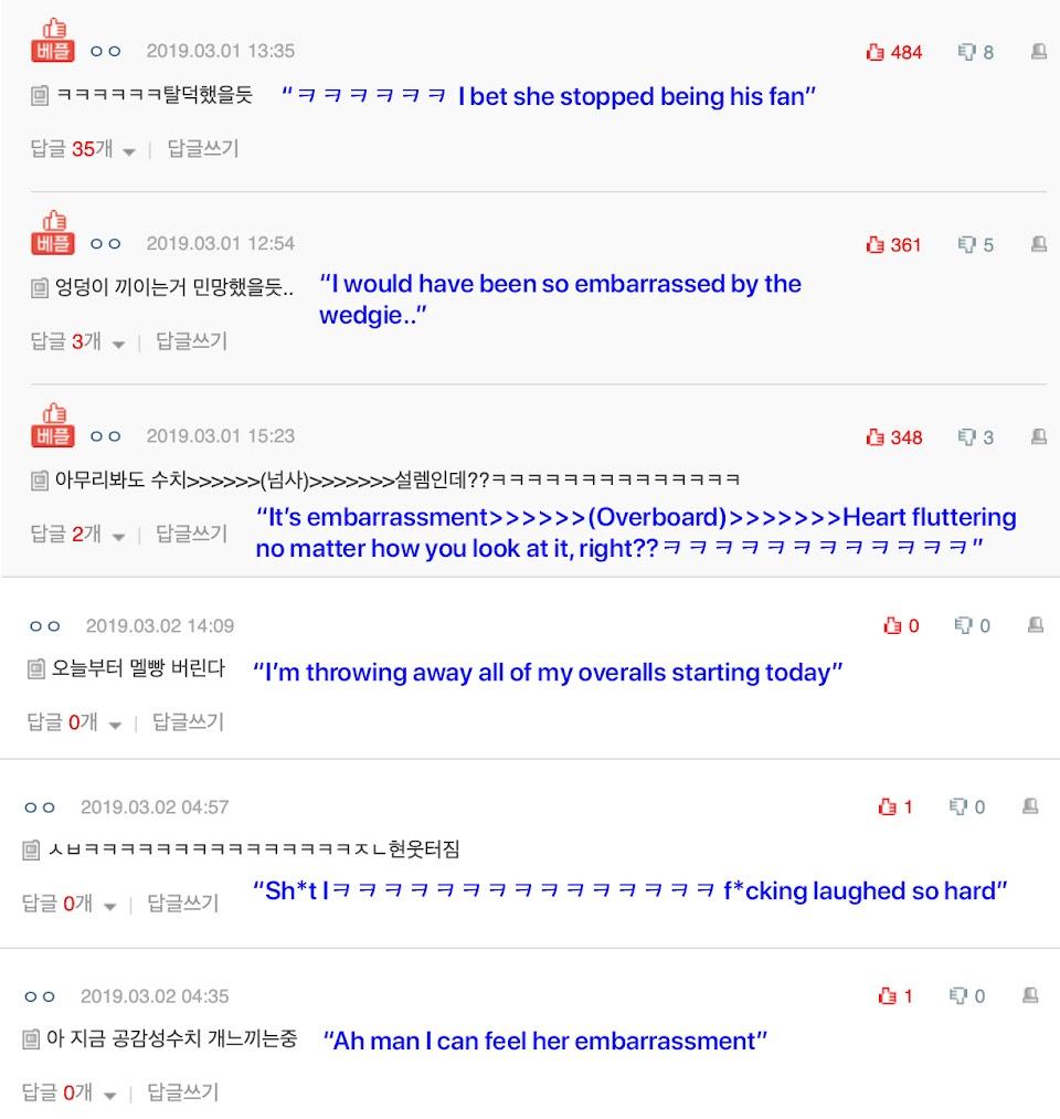 ju ji hoon fan hug netizen