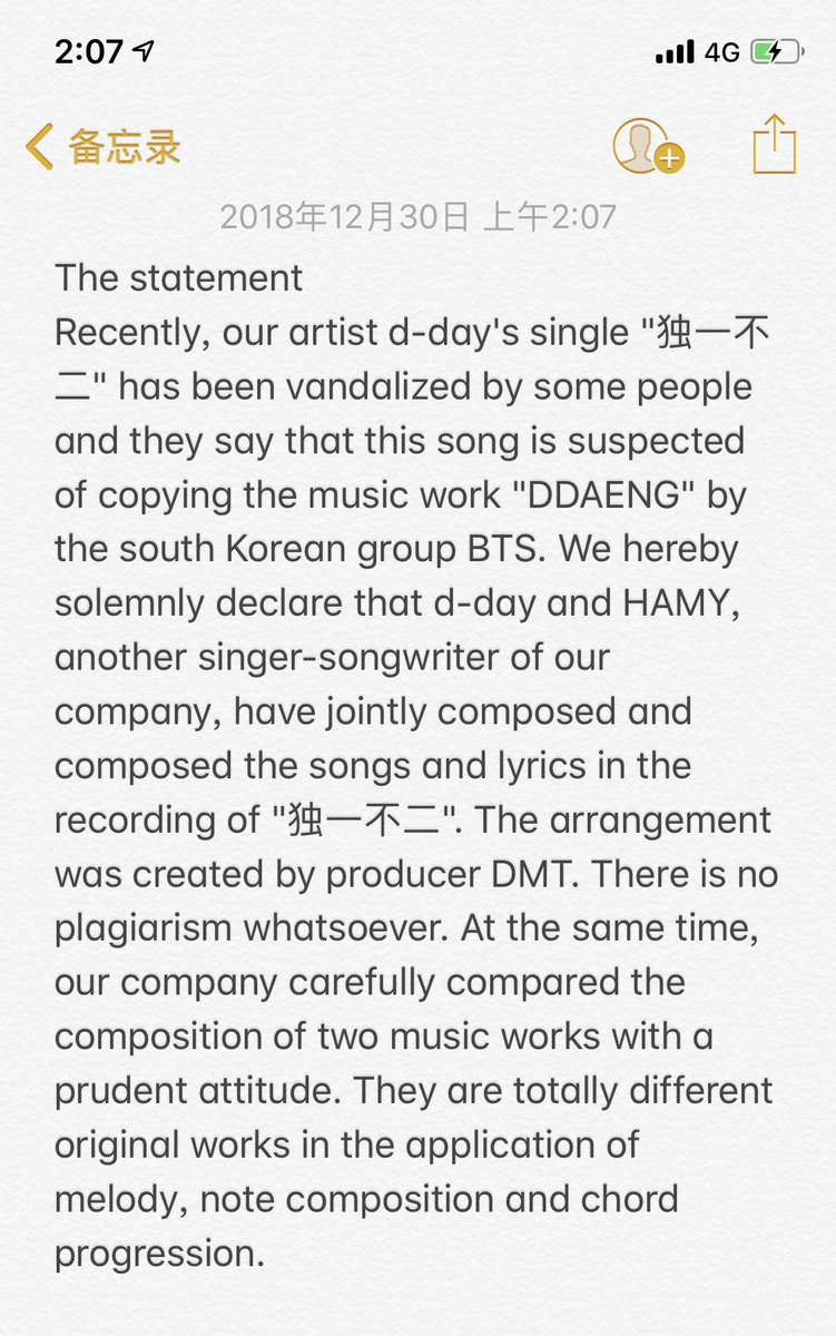 Chinese Rapper Accused Of Plagiarizing BTS's Song