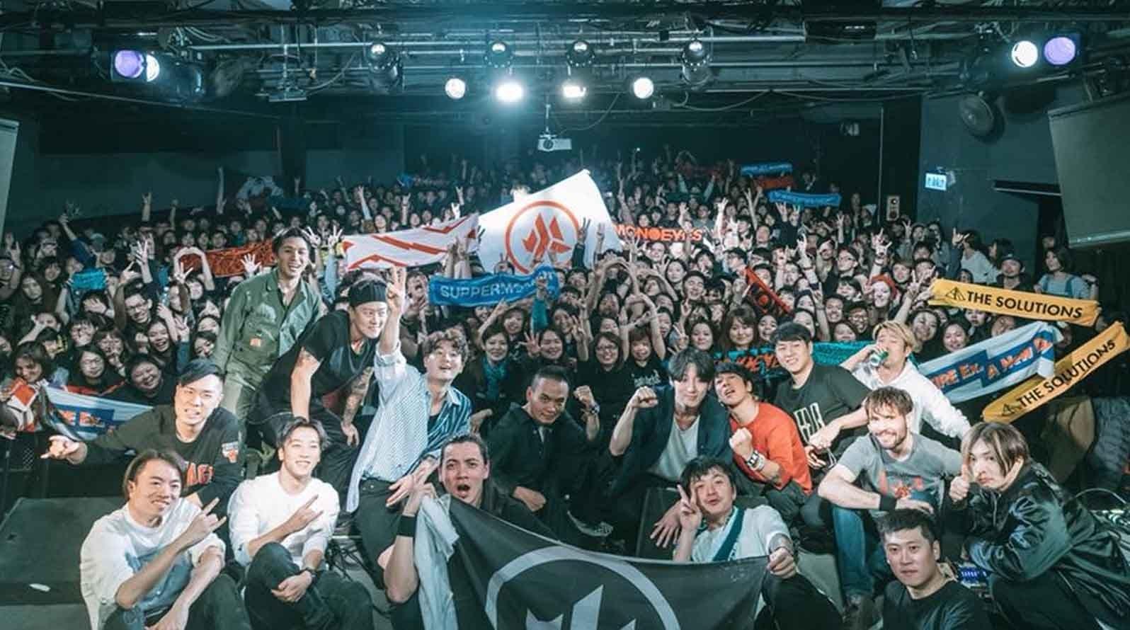 【迷迷現場】「我們唯一的期待就是給喜歡音樂的你們辦好玩的表演、好玩的活動。」 跨越國際Far East Union第三屆特別報導
