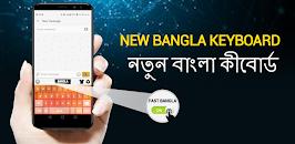 Download Bangla Keyboard APK latest version App by Abbott