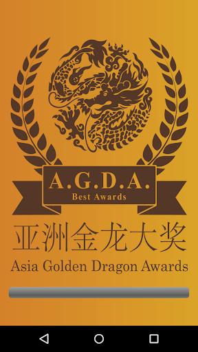 A.G.D.A awards