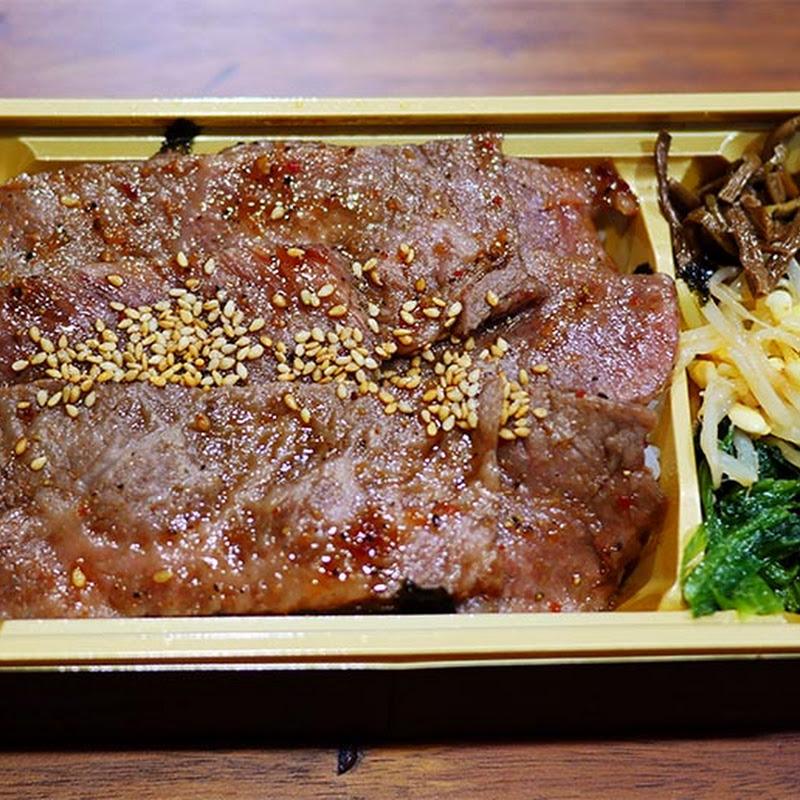 【絶品テイクアウト飯】肉肉肉でライスが見えない肉肉肉の肉だらけ黒毛和牛サーロイン重 / USHIHACHIのテイクアウトうまい