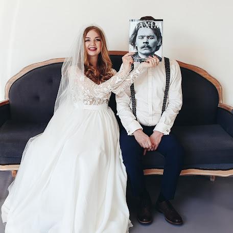 Свадебный фотограф Ольга Цаплина (Tsaplina). Фотография от 29.04.2017