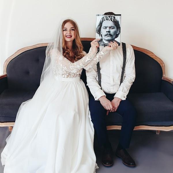Wedding photographer Olga Caplina (Tsaplina). Photo of 29.04.2017