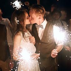 Wedding photographer Aleksandr Skripnikov (AlexandrSkr). Photo of 07.08.2017