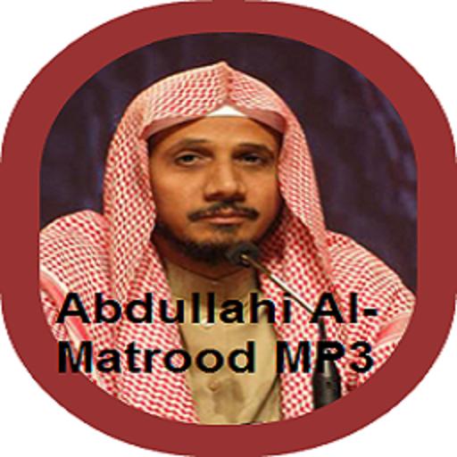 télécharger le coran complet abdul muttalib ibn achoura en mp3