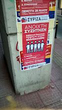 Photo: Syriza czyli jestesmy w Grecji