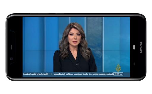 Yacine TV - New 3.5 screenshots 2