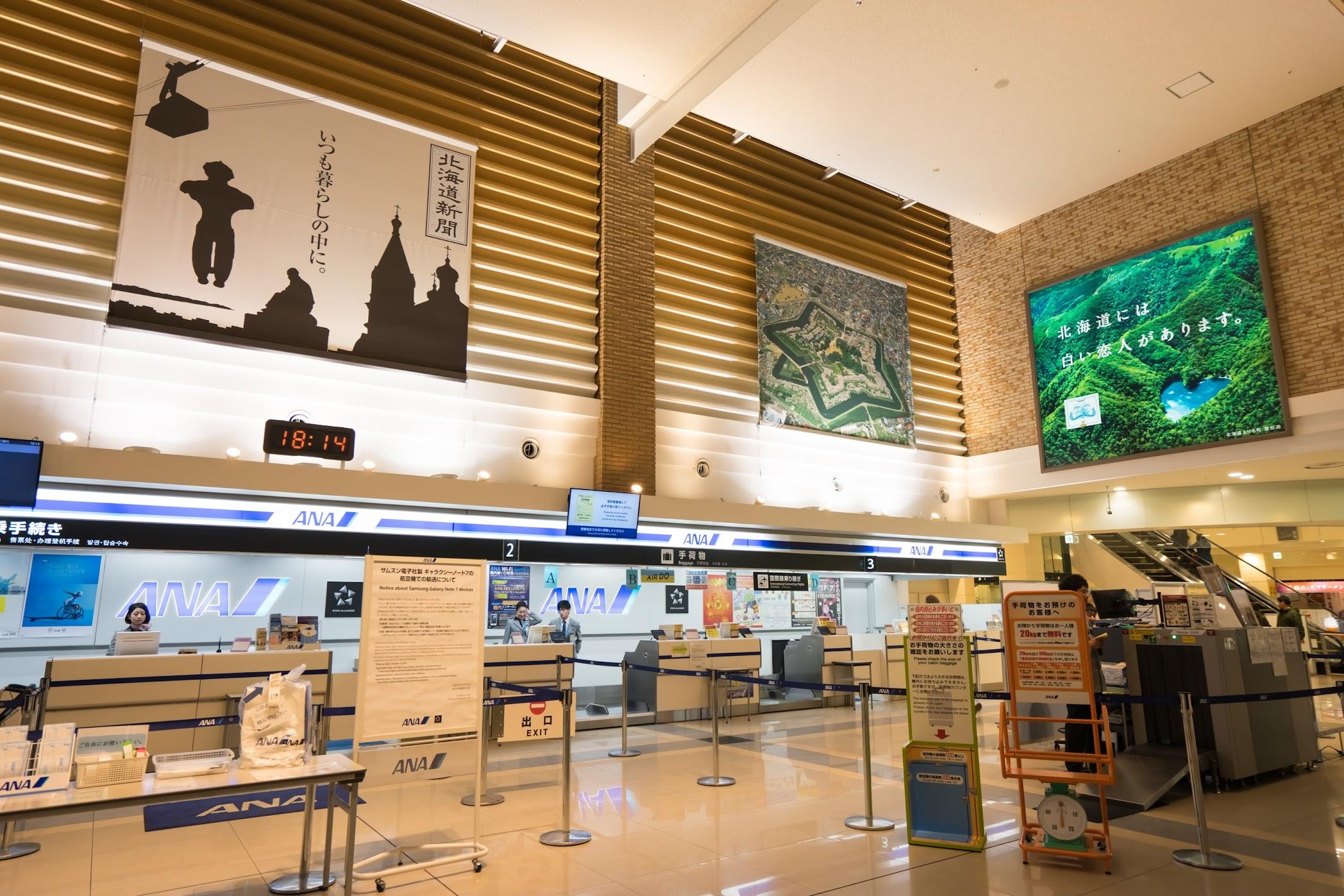 函館空港2