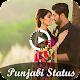 Punjabi Video Status 2020 - Attitude,Sad,Romantic Download for PC Windows 10/8/7