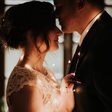Hochzeitsfotograf Patrycja Janik (pjanik). Foto vom 02.02.2018