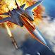 Wings of War: 空中決戦3D