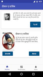Diwan e Ghalib (Hindi Ghazals) by Mirza Ghalib - náhled