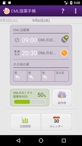 CMLu670du85acu624bu5e33 1.1.1 Windows u7528 1