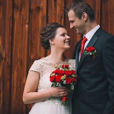 Wedding photographer Nati Arkhipova (Nati). Photo of 03.08.2016