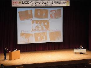 Photo: 大阪支部の川畑先生