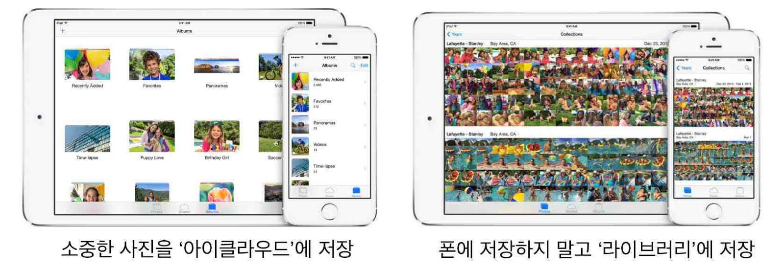 애플포토스1.jpg