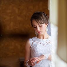 Wedding photographer Maryana Tichak (eugenstud). Photo of 13.11.2015