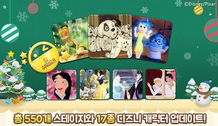 디즈니 틀린그림찾기 시즌2 for Kakao 2.5 screenshot 303062