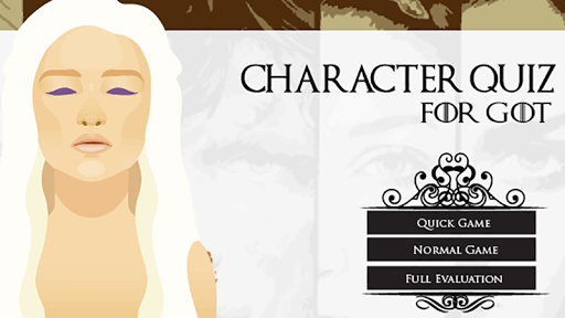 Character Quiz for GoT