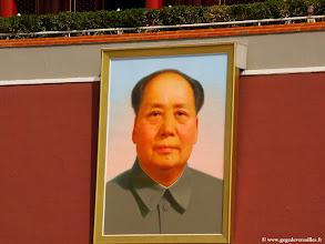 Photo: #018-Le portrait de Mao sur la porte de la Paix céleste