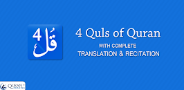 Download Surah 4 Qul MP3 APK latest version App by