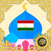 Tajikistan Prayer Times