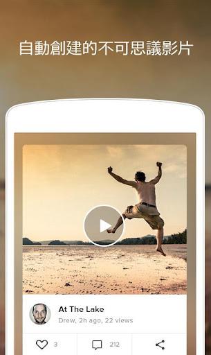 Magisto 影片編輯與製作工具|玩攝影App免費|玩APPs
