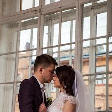 Wedding photographer Aleksandra Martynova (id5860415). Photo of 29.04.2017
