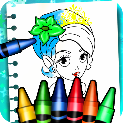 Coloring Book For Kids