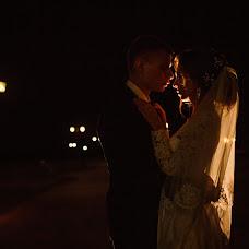 Wedding photographer Mayya Larina (MayaLarina). Photo of 25.08.2017