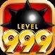 マインスイーパー Lv999 最強のマインスイーパ - Androidアプリ