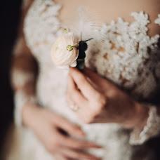 Wedding photographer Aleksandr Cubera (ALEXSOVA). Photo of 23.04.2016