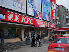 Photo: KFC Tiedong franchise. 肯德基铁东分店。该区域少有的半夜不打烊的饭店.