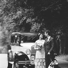 Wedding photographer Sergey Kancirenko (ksphoto). Photo of 01.03.2018